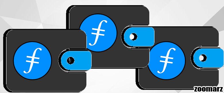 معرفی انواع کیف پول های فایل کوین