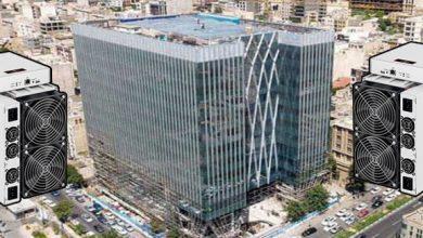 خبر جدید: سه واحد بیت کوین در شرکت بورس تهران استخراج شد