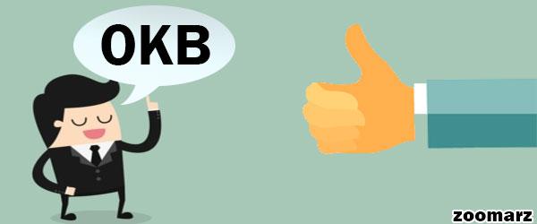 بررسی مزایای ارز دیجیتال اوکی بی OKB
