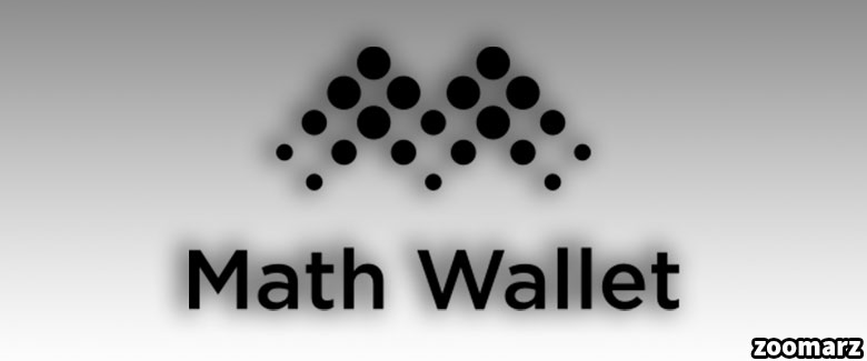 کیف پول نرم افزاری مث ولت یا MathWallet