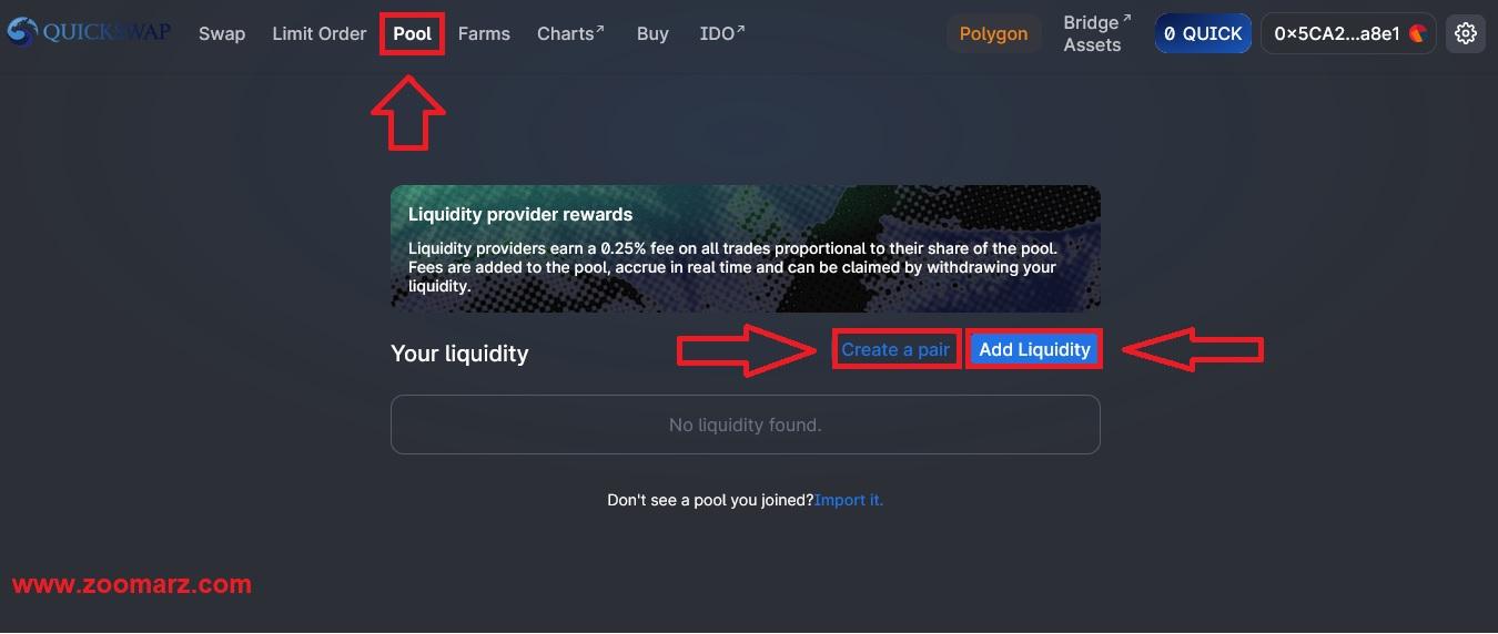 تامین نقدینگی در کوئیک سواپ QuickSwap