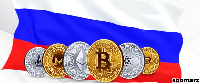 تیغ دادگاه بر سر صرافی های دیجیتال روسی