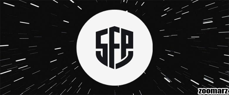 ارز سیف پل SFP چیست؟