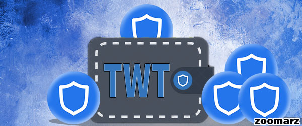 کیف پول های پشتیبان کننده ارز دیجیتال تراست ولت توکن TWT